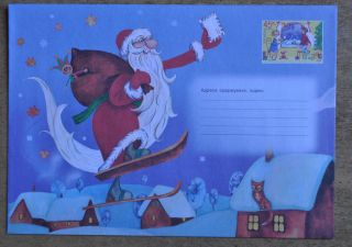 2002 Ukraine Сover.  Year.  Santa Claus On Skis.  Winter.  Children.  Gifts. photo