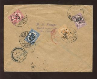 Finland 1921 Lion Provisionals 4 Colour Franking On Regist.  Cover To Gb photo