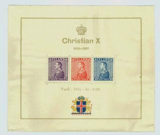 1937 Iceland B5 Souvenir Sheet Christian X 1912 1937 Non Hinged photo
