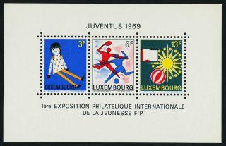 Luxembourg 474 Art,  International Youth Philatelic Exhibition photo
