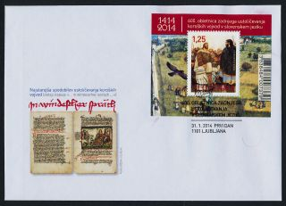 Slovenia 2014 Issue Fdc - Slovene Princes,  Horse,  Bird,  Military photo
