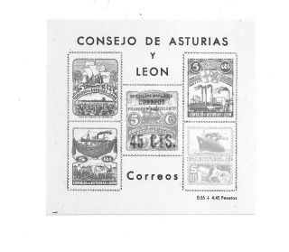 Souvenir Sheet Of 5stamps Of Consejo De Asturias Y Leon Spain/espana Rare? photo