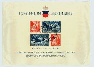 1936 Liechtenstein Souvenir Sheet Special Issue For The Philatelic Expo Sc B14 photo