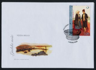 Slovenia 2014 Issue Fdc - National Costumes photo