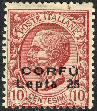 1923 Corfu,  Italian Occupation,  N9,  Mlh,  Vg,  Scott Cv $80.  00 photo