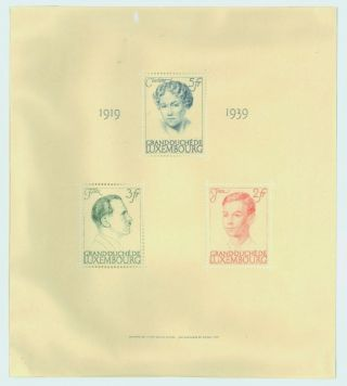 1939 Luxembourg Souvenir Sheet 20th Jubilee Of Government Scott 217 Og photo