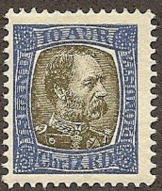 Iceland Scott O16,  Christian Ix, ,  Hinged,  1902 photo