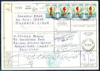 91 - Libya Parcel Receipt Cover Send To Pakistan.  1979 Definitive Issue. photo