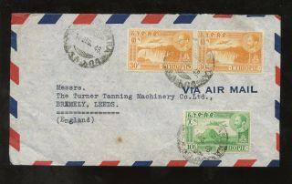 Ethiopia 1948 Mardiros Darakdjian Printed Airmail Env.  To Gb photo