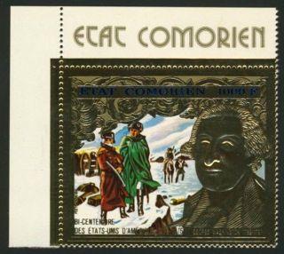 Comores 171 George Washington photo