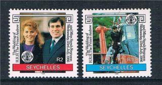 Seychelles 1986 Royal Wedding Sg 651/2 photo