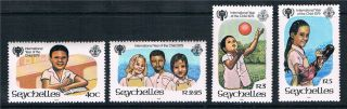 Seychelles 1979 Year Of The Child Sg 454/7 photo