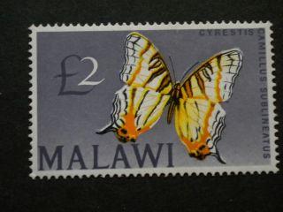 Malawi 1966 32 Sg 262 photo