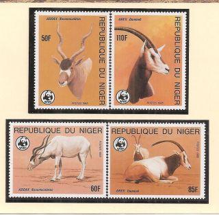 (72429h) Niger - Antelopes - U/m 1985 photo