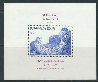 Rwanda 1976 Sc 848 Christmas photo