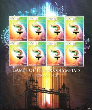 Uganda 2012 London Olympics 8v M/s Games Xxx Olympiad Olympic Flame photo