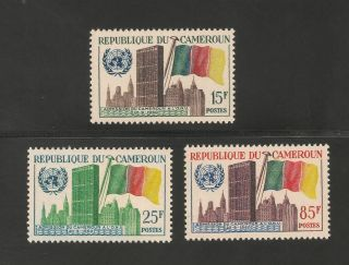 Cameroun 340 - 342 (sg 283 - 285) Vf - 1961 15fr To 85fr - U.  N.  Admission photo