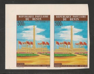 Benin C279 Vf Imperf Pair - 1977 500fr Monument - Gold Embossed photo