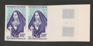 Central Africa C124 Vf Imperf Pair - 1973 500fr St.  Teresa photo