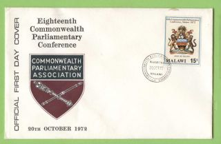 Malawi 1972 Parliamentary Conference First Day Cover photo