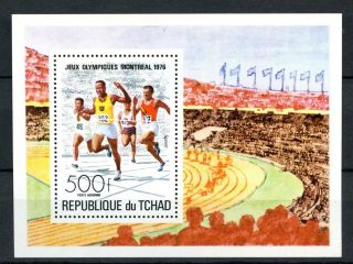 Chad 1976 Sg Ms452 Olympic Games M/s A31931 photo