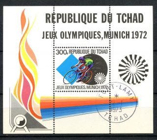 Chad 1973,  Sg Ms399 2nd African Games Cto M/s A31993 photo