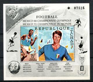 Chad 1970 Football Olympics M/s A31951 photo