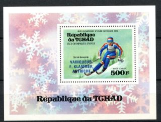 Chad 1976 Sg Ms441 Winter Olympics M/s A31927 photo