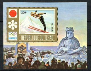 Chad 1972 Winter Olympics Ski Jumping M/s A31918 photo