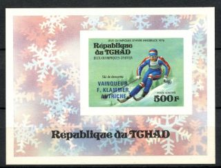 Chad 1976 Winter Olympics Imperf Card M/s A31928 photo