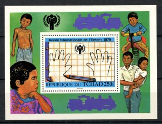 Chad 1979 Sg Ms565 Year Of The Child M/s A31938 photo