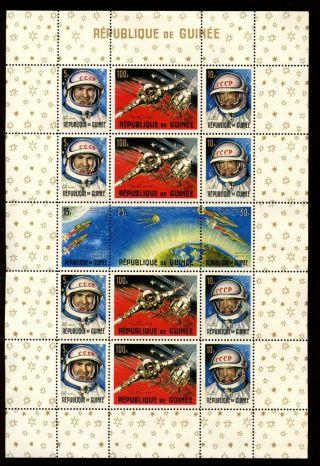 Guinea 1965 Sg Ms500 Space,  Astronauts M/s S449 photo