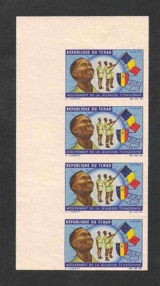 Chad 131 Vf Imperf Strip 4 - 1966 25fr Flags photo