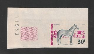 Chad 272 Vf Imperforate - 1972 30fr Horse photo
