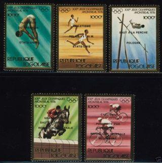 Togo 923a - E O/p Olympics,  Equestrian Horse,  Cycling,  Diving,  Athletics photo