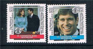 Zil Elwannyen 1986 Royal Wedding Sg 133/4 photo