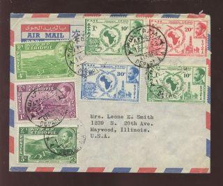 Ethiopia 1958 Airmail. . .  6 Colour Franking To Usa photo