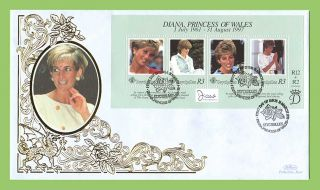 Seychelles 1998 Princess Diana Memorial Silk First Day Cover photo