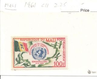 Mali 1961 Independence Scott C11, photo