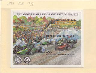 Niger 1981 Grand Prix Racing Souvenir Sheet Scott 568 photo