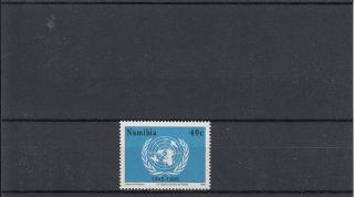 Namibia 1995 50th Anniv Of United Nations Sg 676 1v Un Flag photo