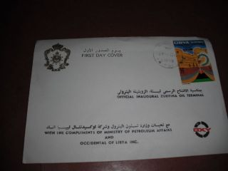 First Day Cover,  Kingdom Of Libya,  Inaugural Zueitina Oil Terminal photo