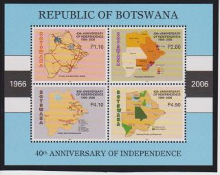 Botswana 40th Ann.  Of Independence Sheet Of 4 Scott 825a photo