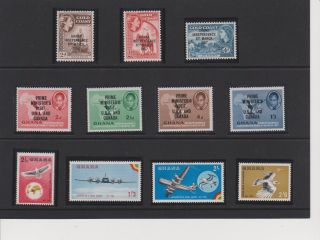 Ghana 1958 Issues Scott 25 - 35 photo