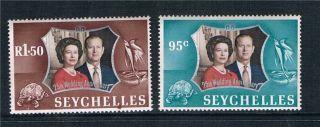 Seychelles 1977 Silver Wedding Sg 319/20 photo