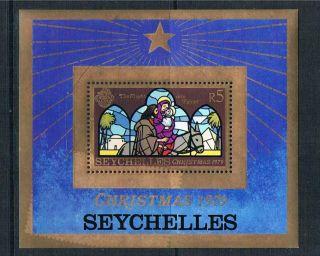 Seychelles 1979 Christmas Ms Sg 461 photo