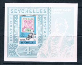 Seychelles 1979 Rowland Hill Sg Ms 453 photo