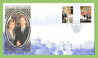 Seychelles 1999 Edward & Sophie Royal Wedding Silk First Day Cover photo
