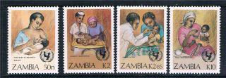 Zambia 1988 Unicef Campaign Sg 546/9 photo