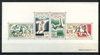 Chad 1964 Sg Ms123a Olympic Games M/s A31911 photo